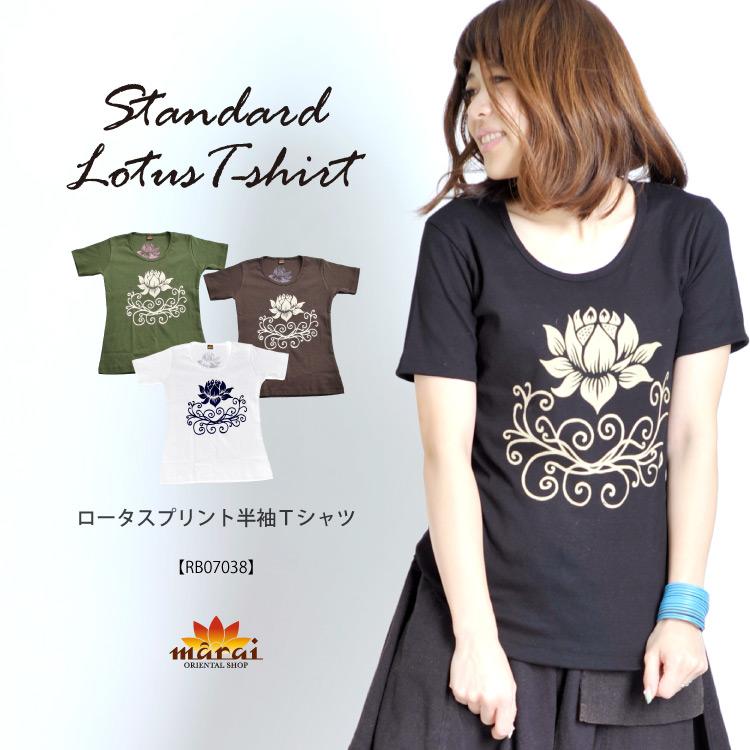 アジアンの新定番 ロータスプリント半袖Tシャツ
