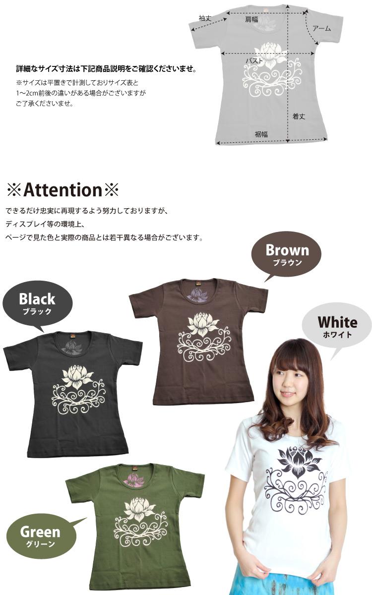 アジカジの新定番。ロータスプリント半袖Tシャツ