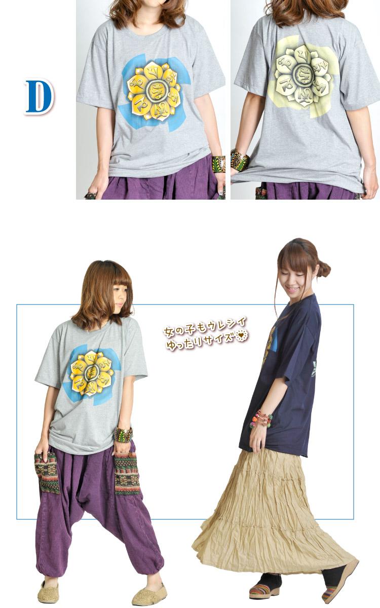 エスニックプリントメンズ半袖Tシャツ