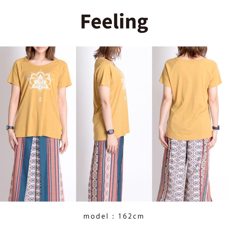 日常使いにナチュラルに溶け込む。ロータスロゴ半袖Tシャツ