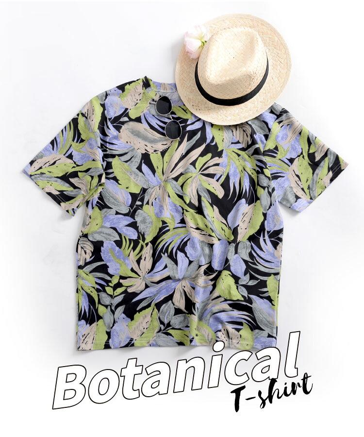 リゾート感溢れる。ボタニカル柄半袖Tシャツ