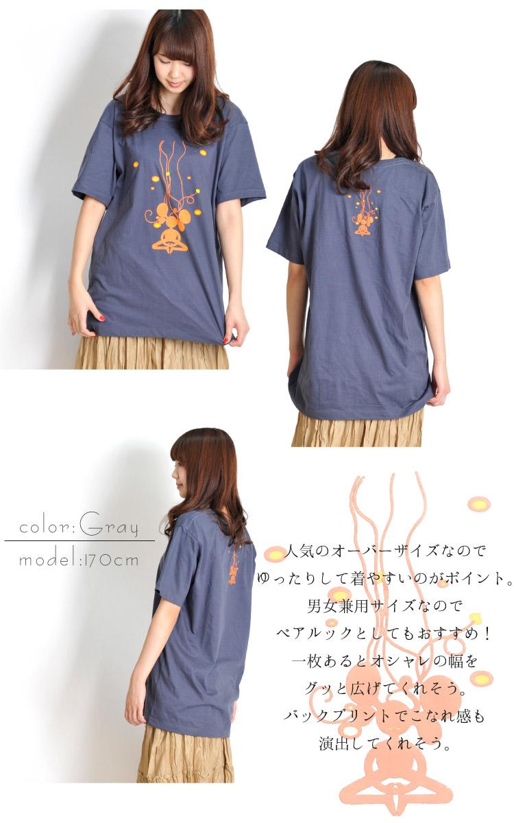 瞑想、幻想的にアジアン。半袖Tシャツ