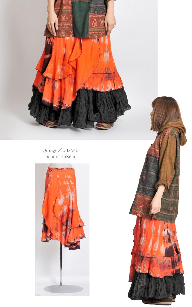 さらり翻る爽やかな心地。キレイめタイダイカラーのレーヨンラップスカート