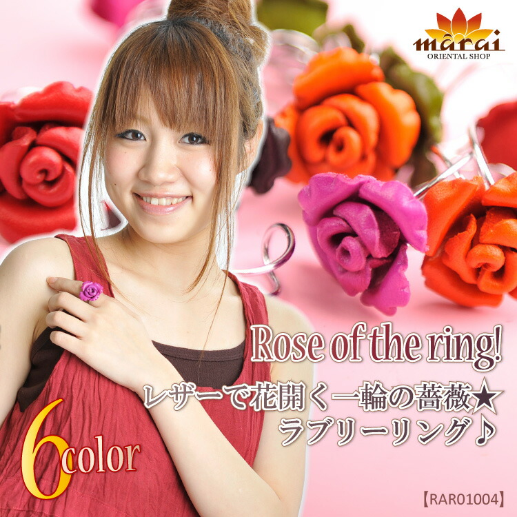 Rose of the ring!レザーで花開く一輪の薔薇★ラブリーリング♪♪