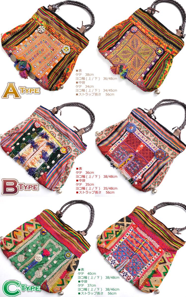 レディース トートバッグ アフガン わたしの特別見つけた! アフガニスタン ★ トート バッグ