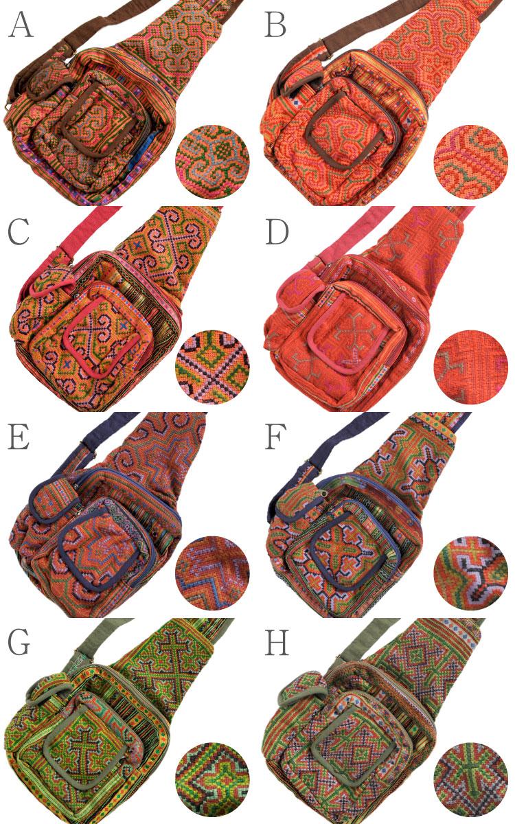 モン族プレミアム。刺繍斜め掛けショルダーバッグ