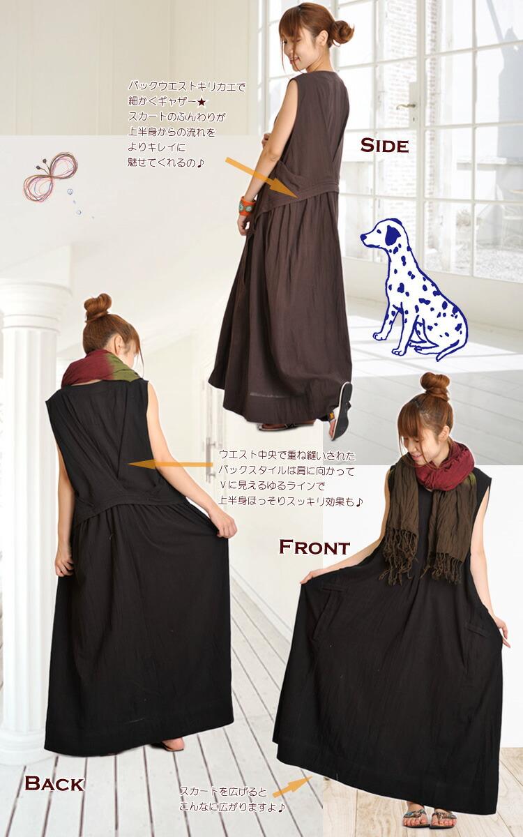ワンピース ドレス しっとりオトナのフェミニン♪素敵にマキシロングドレス