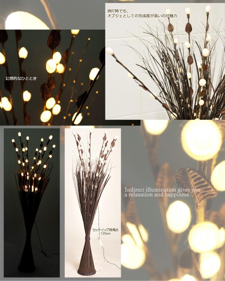 繭玉ほんわか、ともしび灯って…ライト&スタンドセット
