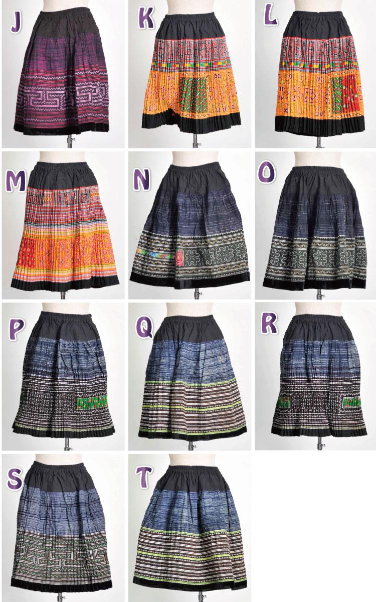 モン族に恋して。モン族プレミアム膝丈スカート