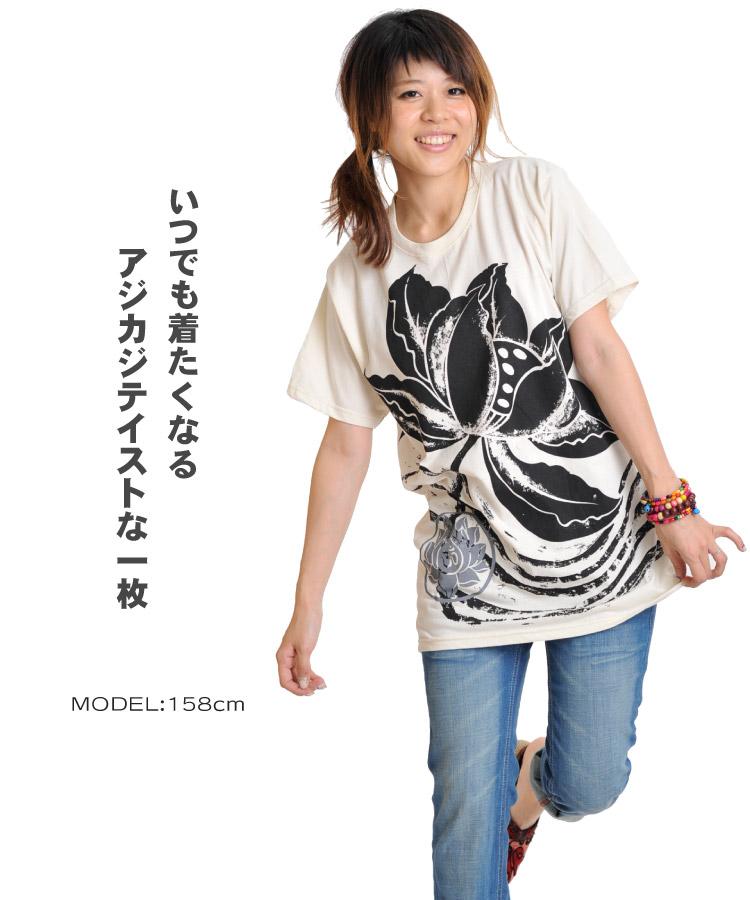 メンズM,Lsizeロータスビッグプリント半袖Tシャツ