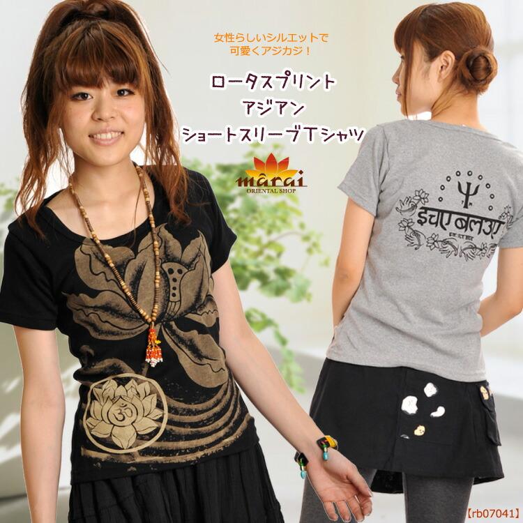 ロータスプリントアジアンショートスリーブTシャツ