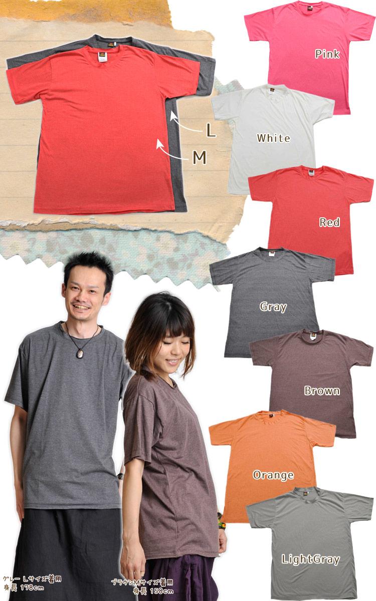 杢カラー半袖Tシャツ