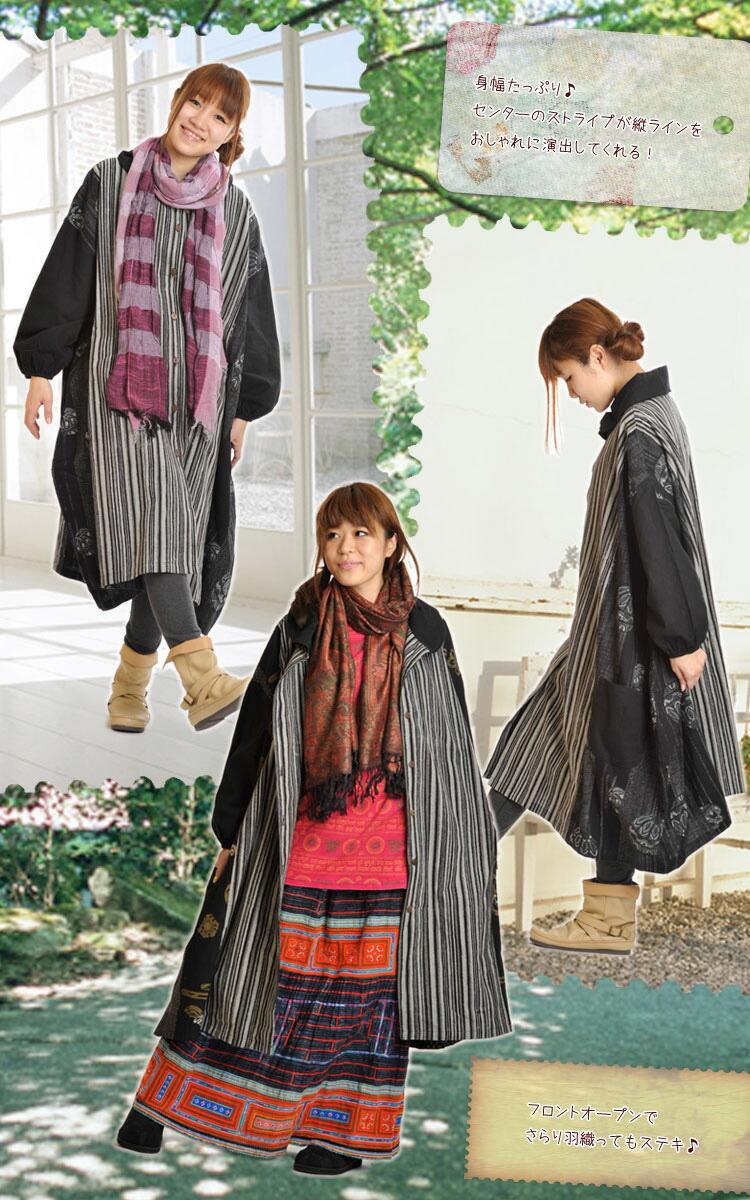 ストライプラインと和柄♪ゆったりスプリングコート