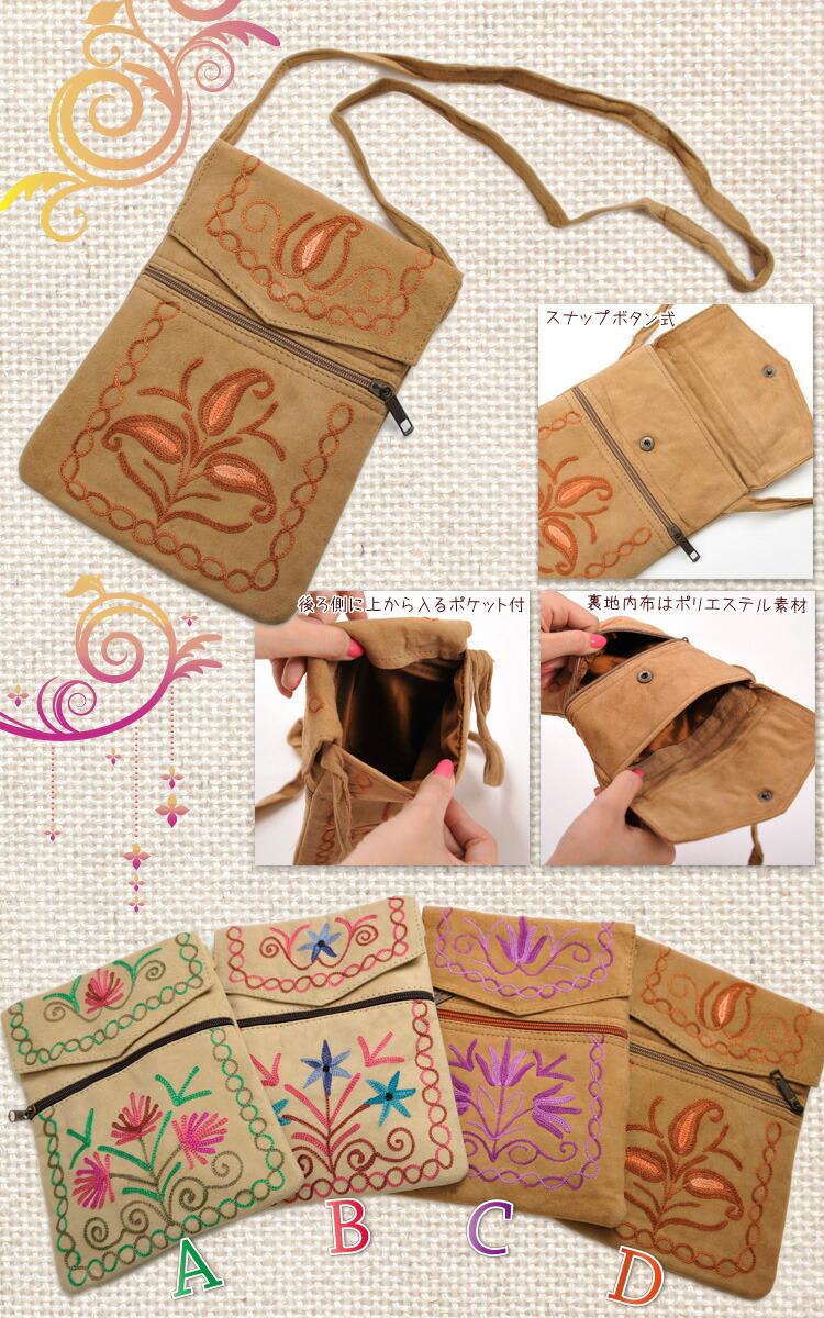 ショルダーバッグ/本革/本革バッグ/レザーバッグ/斜めがけ/レディース/華やか刺繍レザーポシェット