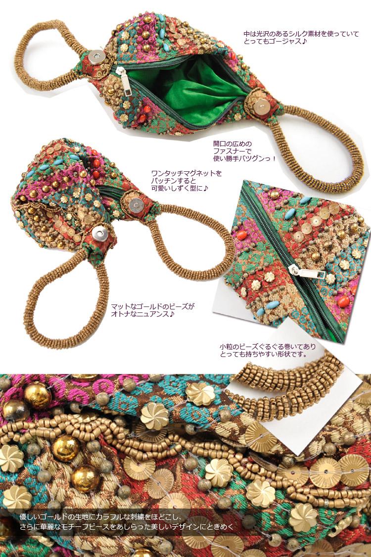 アンティーク風ビーズ刺繍パーティバッグ