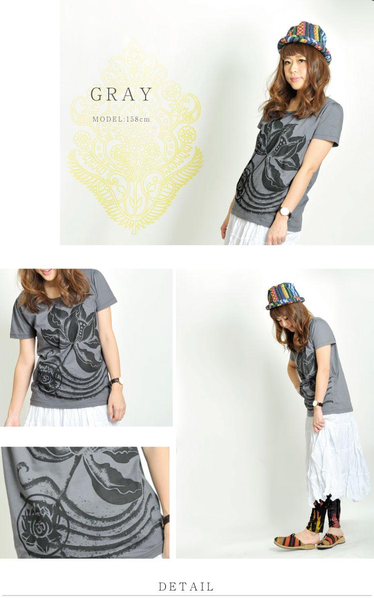 FEMIクール。ロータスプリントパフスリーブTシャツ