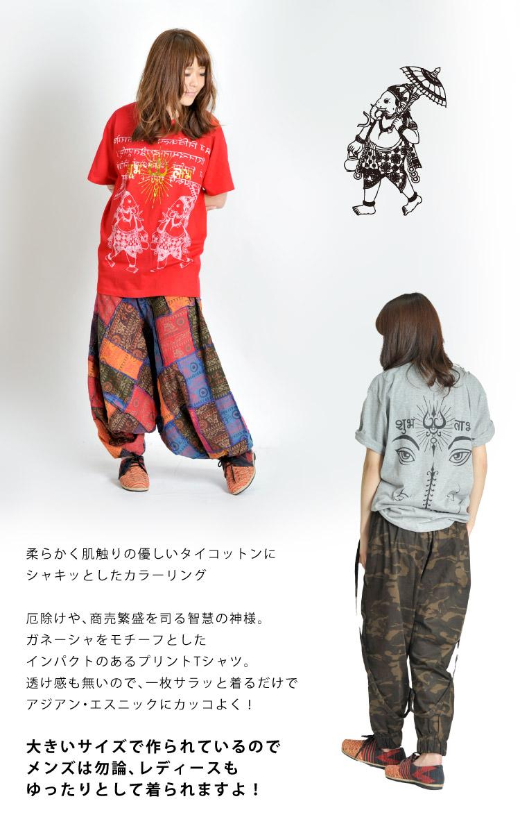 神様プリント。ガネーシャメンズTシャツ