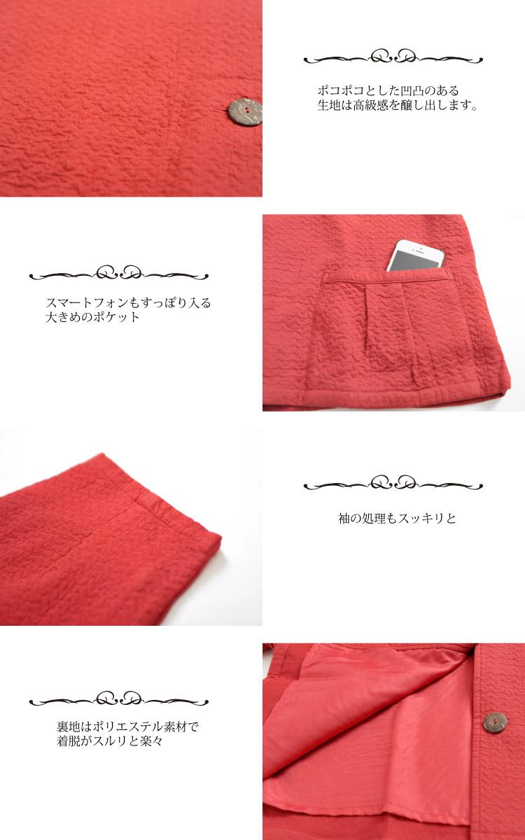 モン族刺繍ポケット付き綿入りあったかミディアムジャケット