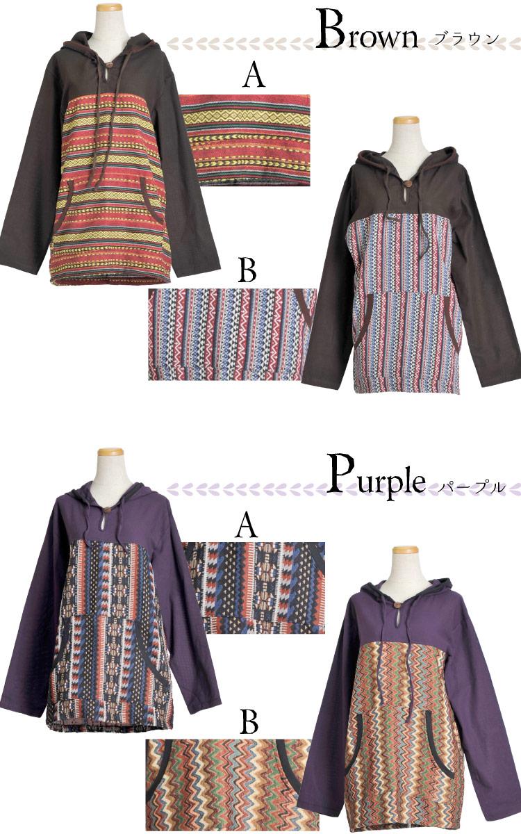 ハッと目を惹く贅沢エスニック。ネパール織りコットンパーカー