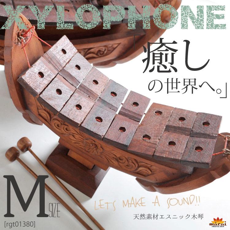 タイの音が聞こえてくる。天然素材エスニックインテリア木琴