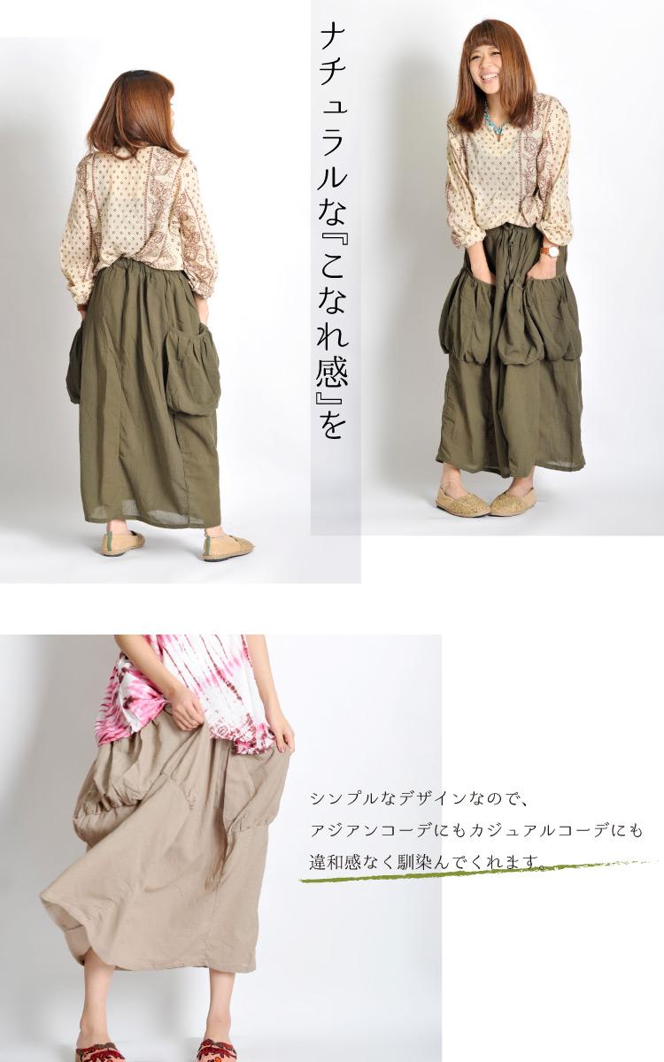 和みグレイッシュ。コットンロングスカート
