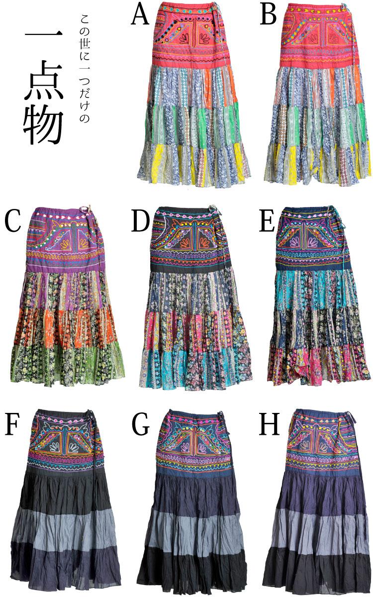 アジアンテイストでお洒落に愛らしく。刺繍パッチワークマキシ丈スカート