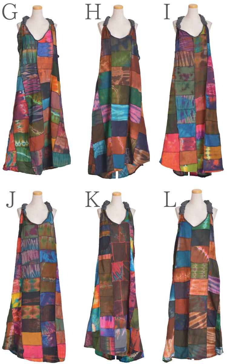 トレンドのインパクトデザインタイダイパッチワークサロペットスカート