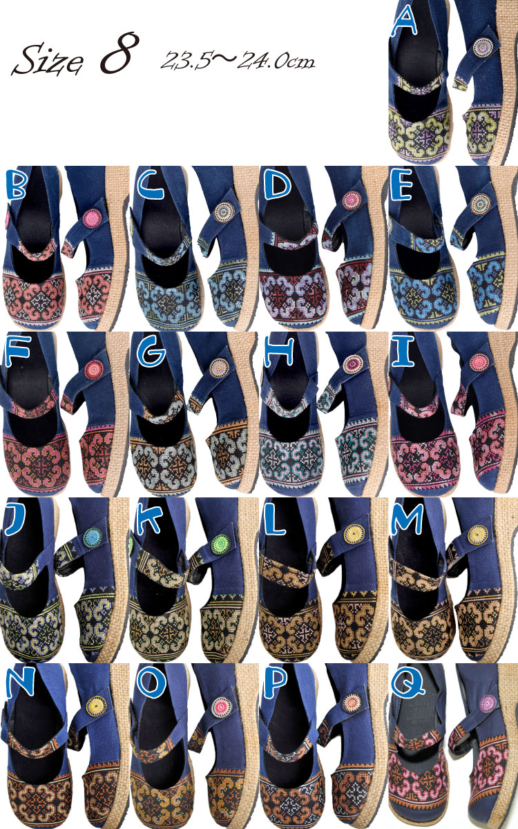 鮮やかカラフルな色合いが可愛い!モン族刺繍のストラップシューズ