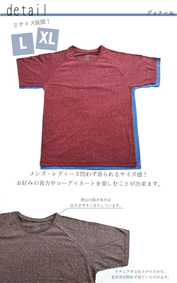 優しい風合いの可能性。杢クルーネック半袖Tシャツ
