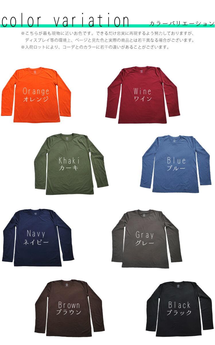 杢カラー半袖VネックTシャツ