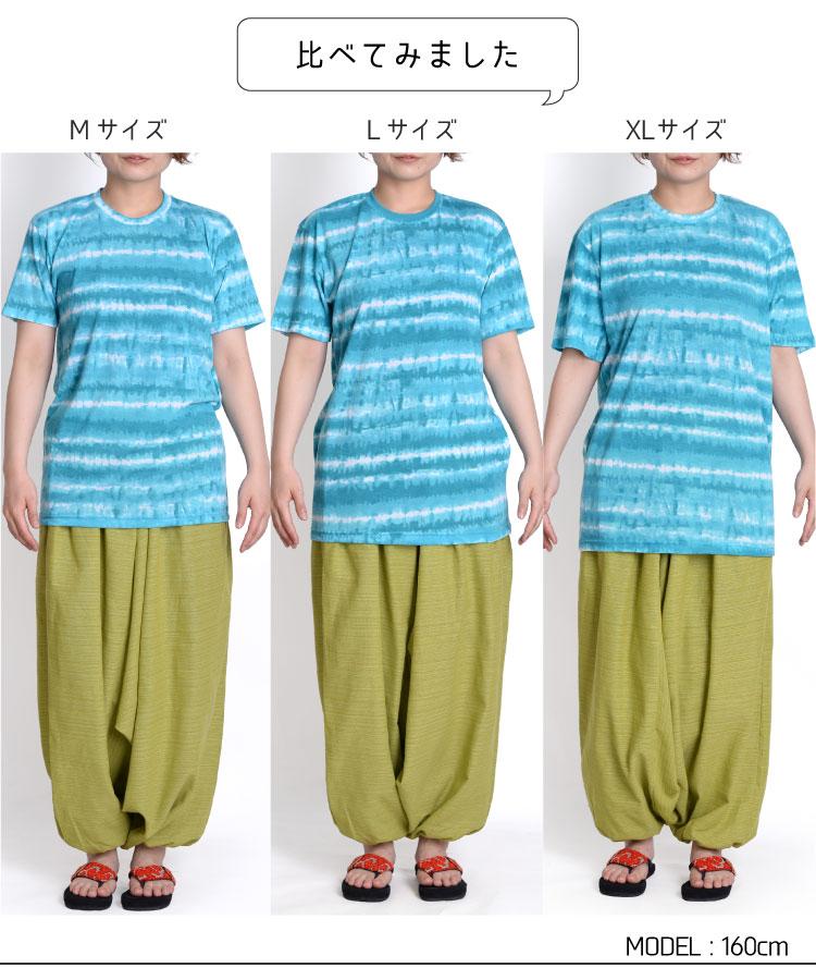 フレッシュに季節を楽しむ。タイダイオーバーサイズ半袖Tシャツ