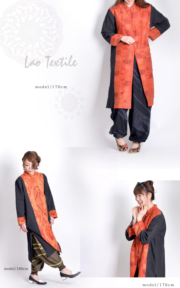 アンティークの上品さが溢れ出す。ラオス織シルクチャイナジャケット