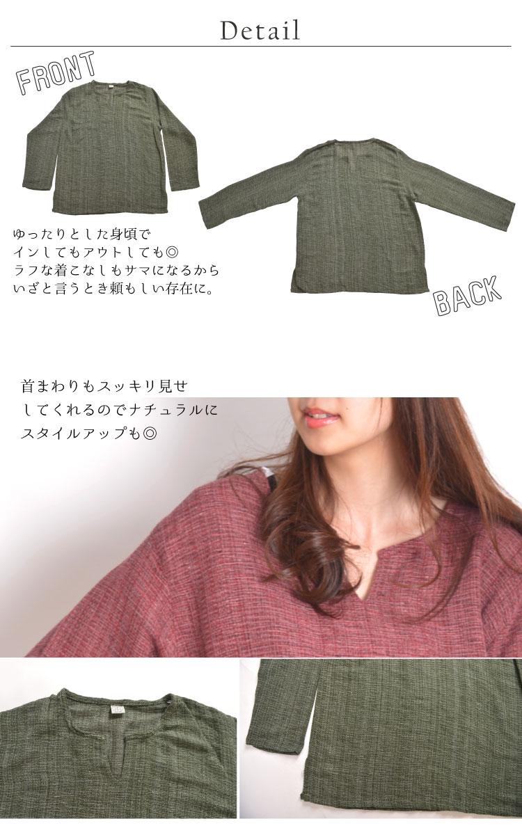 長く愛用したくなる。ベーシックカラーキーネックセーター