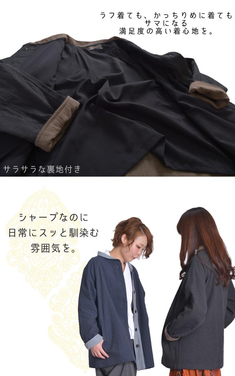 着るたびに馴染む。刺し子ショート丈ジャケット