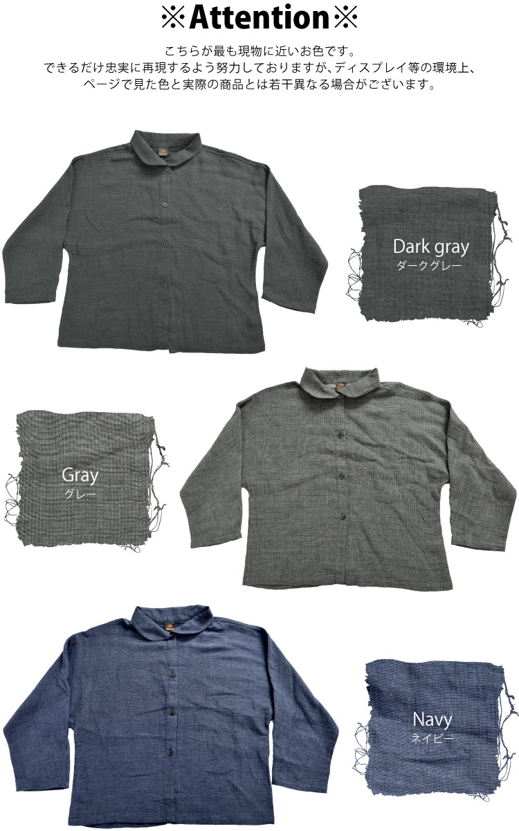 気負わないマニッシュ感が癖になる。ガーゼコットンのオーバシャツジャケット