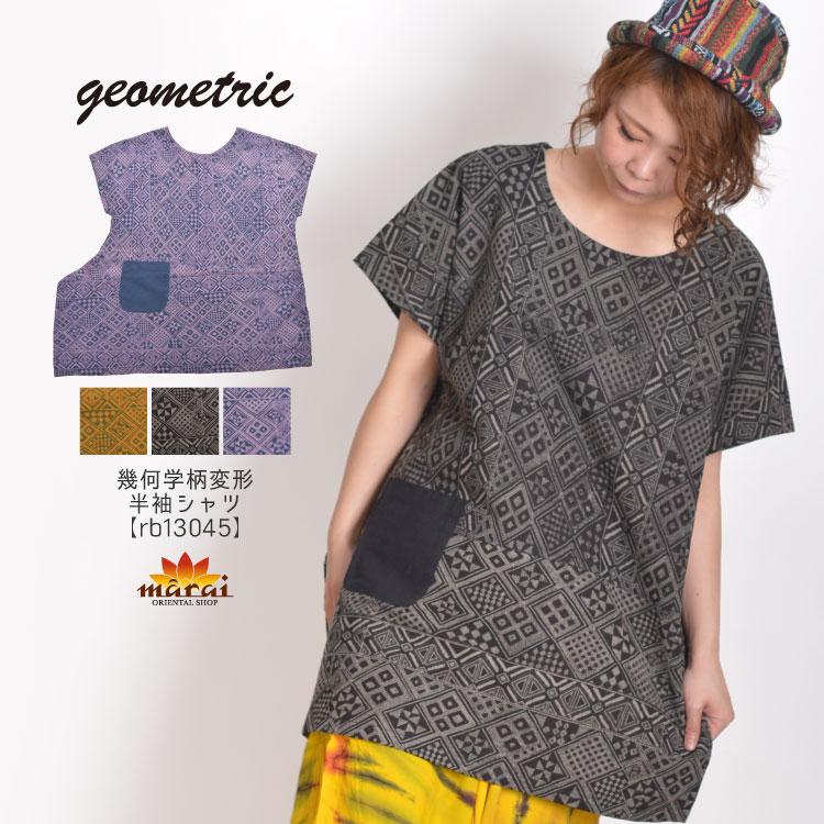 幾何学柄変形半袖シャツ