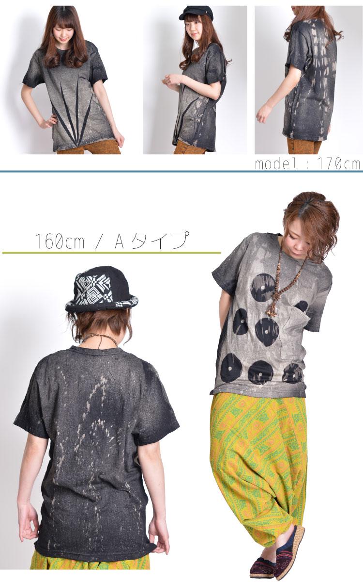 クールな装い。ハンドペイント風ビッグポケットTシャツ