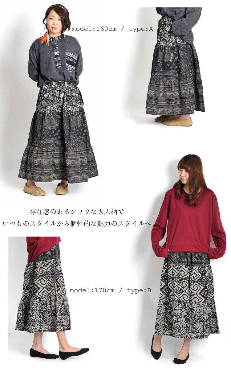 重くならないニュアンスと存在感。総柄3段ティアードロングスカート