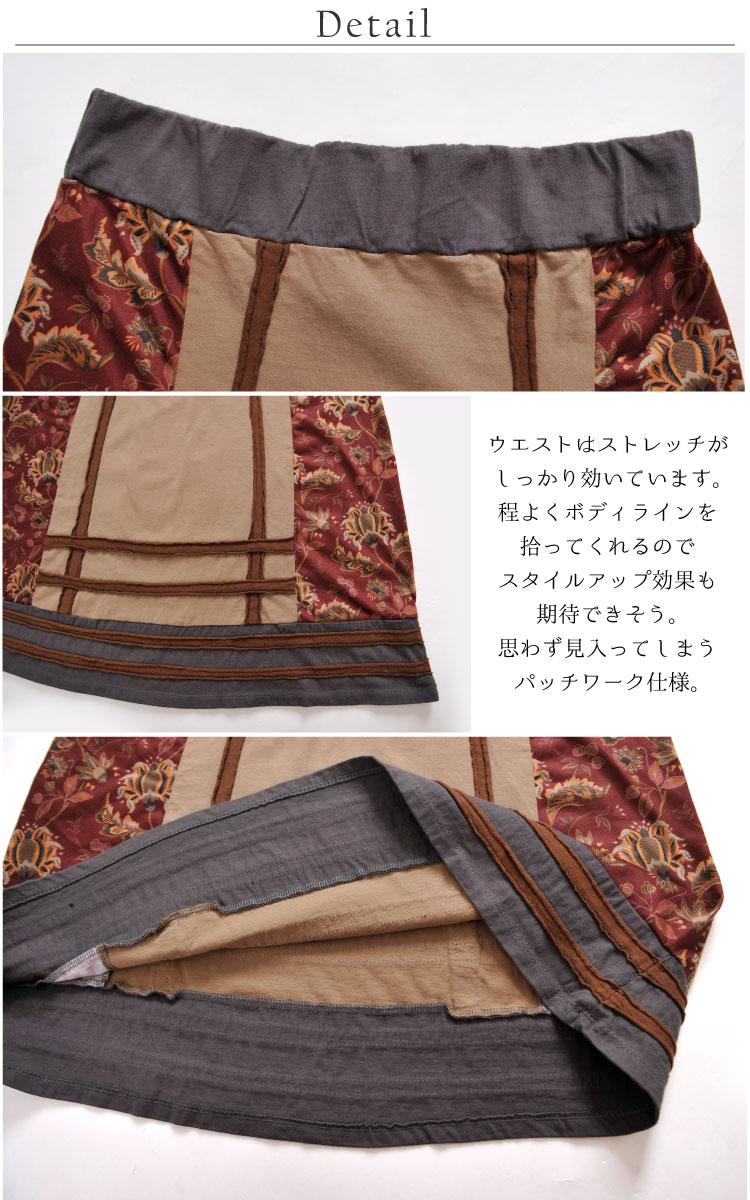 上品クラシカル。切り替えストレッチスカート