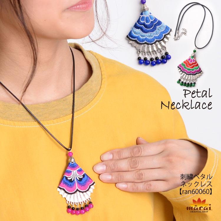 刺繍ペタルネックレス