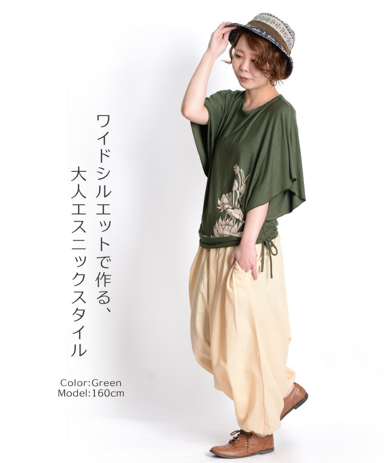 肩越し柔らかロマンティック。ポンチョ風ドルマンロータスTシャツ