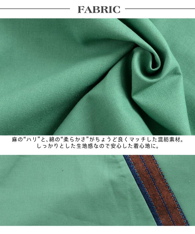 お目立ちアジアン。チャイナ風半袖ブラウスシャツ