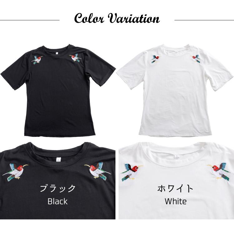 ワンポイントで小洒落た印象に。鳥刺繍半袖Tシャツ