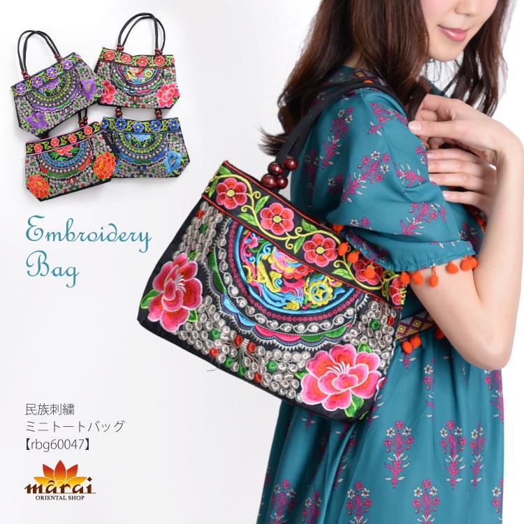 民族刺繍ミニトートバッグ