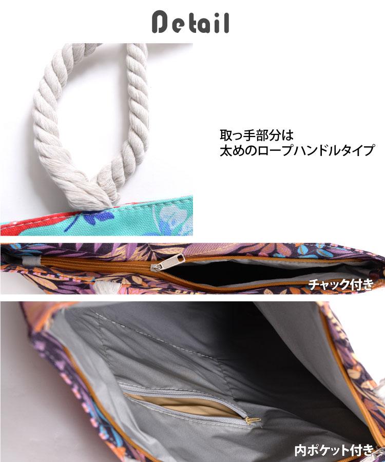 旬の新定番。総柄ロープハンドルトートバッグ