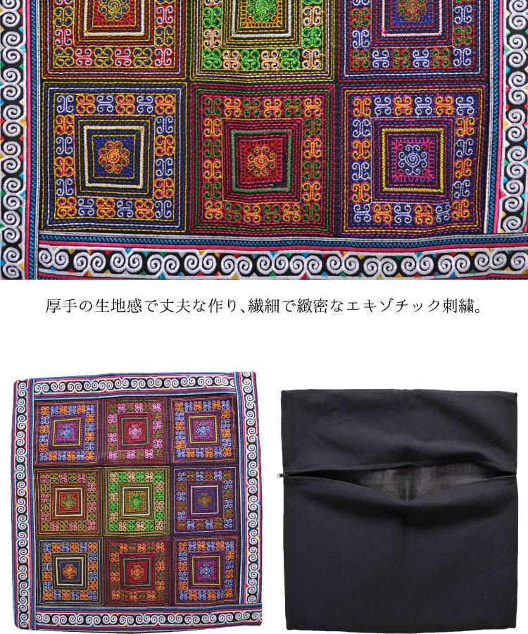 繊細で緻密で上品に。エキゾチック刺繍のクッションカバー