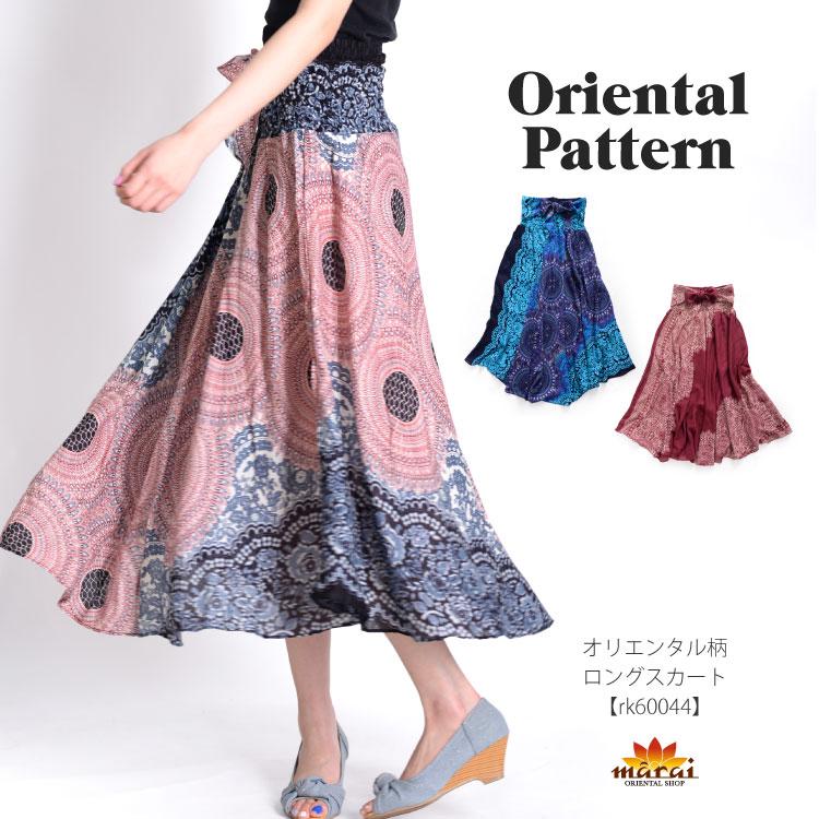 センス際立つ。オリエンタル柄ロングスカート