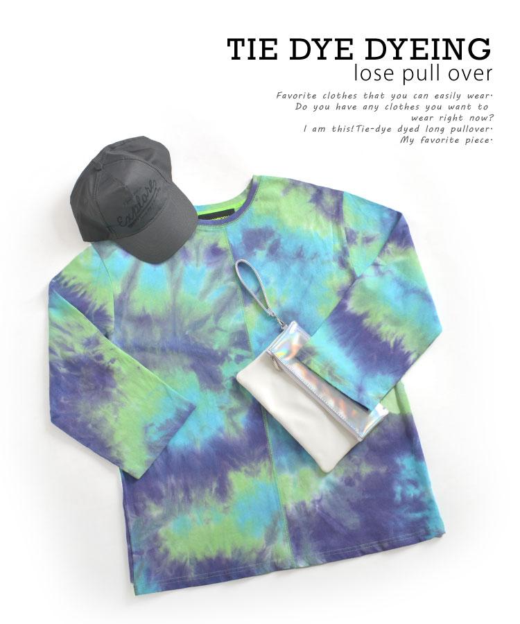 スパイスの効いた。タイダイ染ゆる長袖Tシャツスパイスの効いた。タイダイ染ゆる長袖Tシャツ