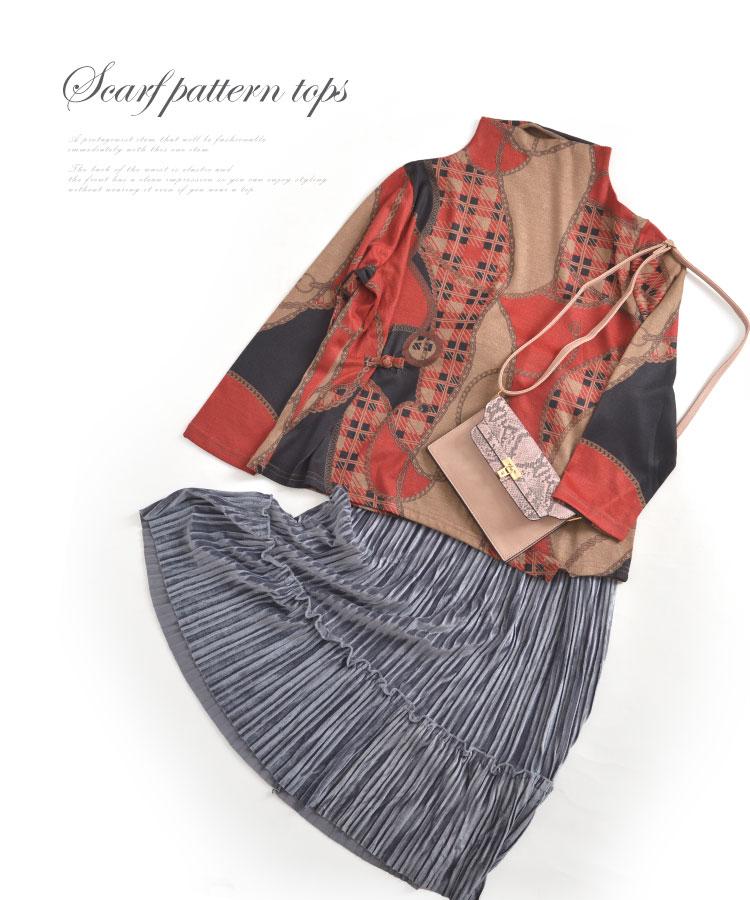 ほんのりレトロなスカーフ柄の長袖カットソー。