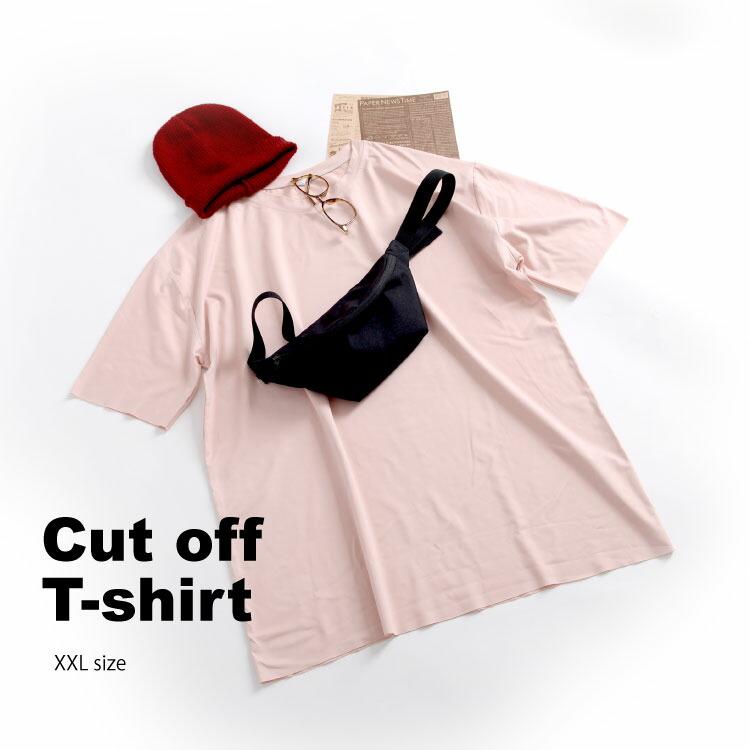 シンプルに使えるだけじゃない。カットフリー半袖Tシャツ